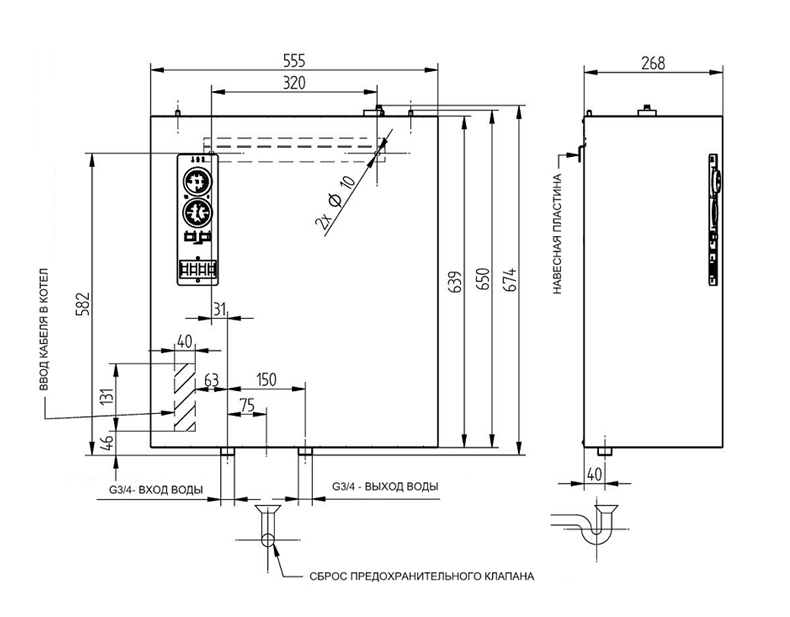 Схема, размеры Bosch Tronic 5000 H 4kW